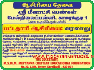 Applications are invited for BT Assistant Teacher for History Subject in Sri Meenakshi Higher Secondary School for Girls, Karaikudi (Govt Aided School)