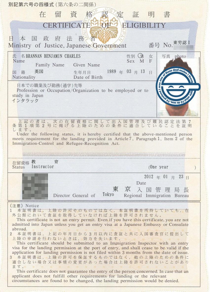 Certificate+of+Eligibility+(JP)+01.23.12+-+Censored Japanese Certificate Of Eligibility Application Form on 9 11 gi bill, form sp 634, japan number, work visa japan, application form japan, chapter 35 sample, for college format, coe va, florida vpk,