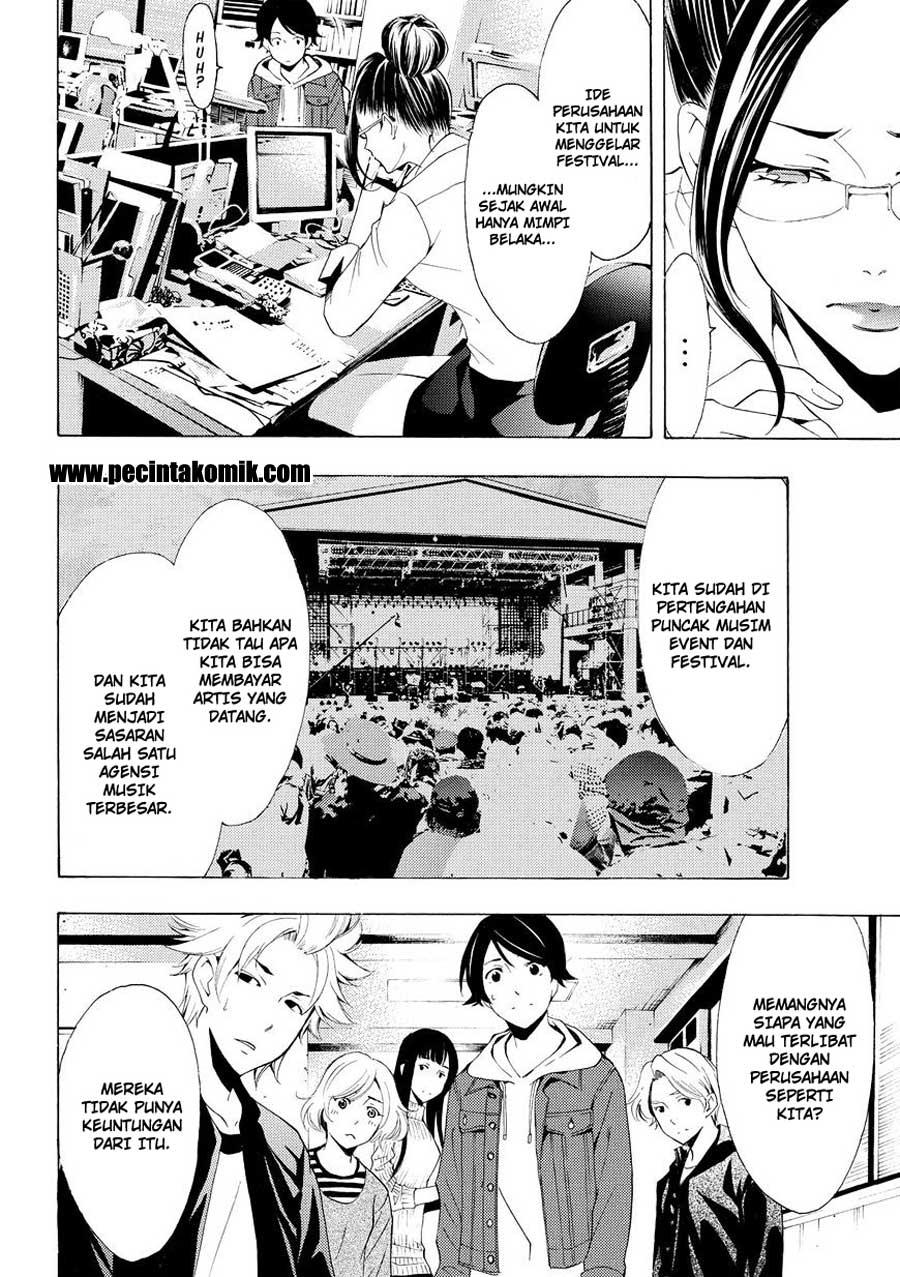 komik FUUKA – Chapter 171 : Pengunjung