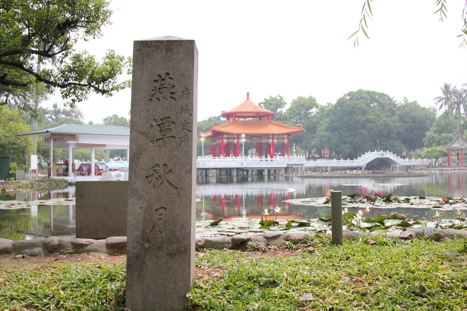 【臺南 北區】臺南文化巡禮一日遊 - 臺南公園與重道崇文坊
