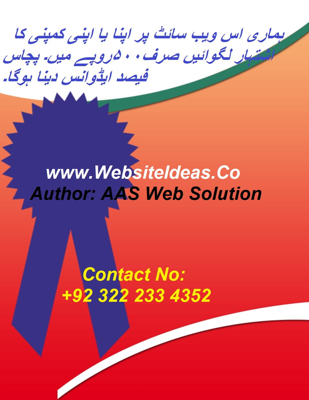 Advertisement Your Company at our Website