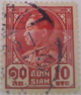Thai postage stamp (10 Satangs) issued during the reign of King Prajadhipok, from the collection of Paul Trafford