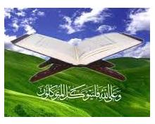 Asbabun Nuzul Al Quran Surat Ar Rahman Kajian Islam