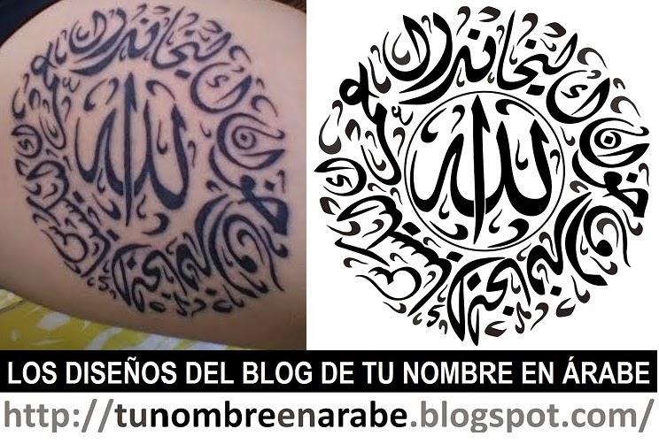 Diseños de Tatuajes de letras Arabes