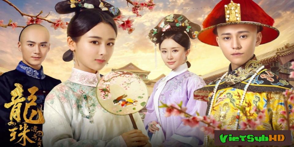 Phim Long Châu Truyền Kỳ Tập 90/90 VietSub HD | Dragon Ball Legend 2017