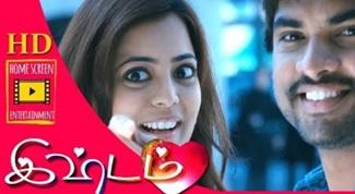 Nisha Aggarwal's friend gets cheated | Ishtam Movie Scenes | Aaruyire Video Song