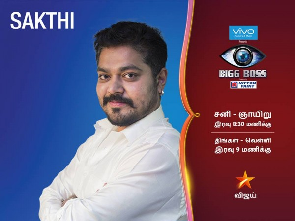 Bigg Boss Tamil 15 Contestants
