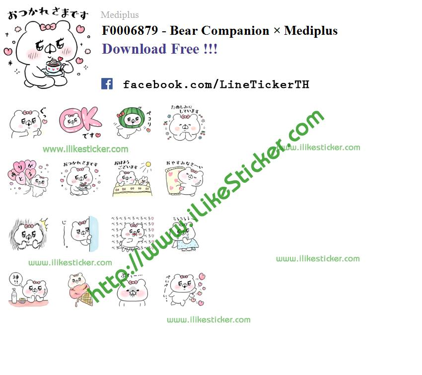 Bear Companion × Mediplus