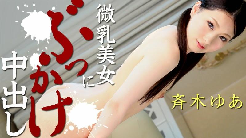 VddYZf No.0489 Yua Saiki 02230