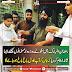 Pakistani sikh doing a great Job In ramzan