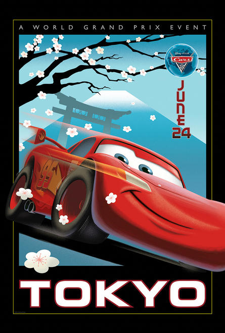 cars 2 movie online watch cars 2 movie free online download cars 2 movie. Black Bedroom Furniture Sets. Home Design Ideas