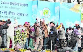 West Bengal Sherpa Cultural Board