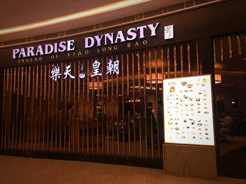 Paradise Dynasty Restaurant Ortigas review