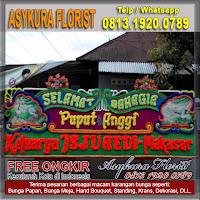 toko bunga surabaya toko bunga karangan www.bungakarangan.com