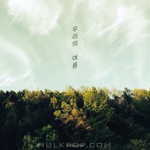 Yoon Guitar – 우리의 여름 – Single