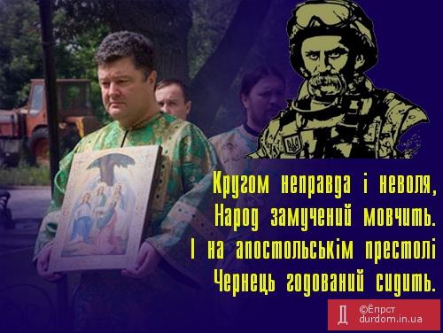 Суд признал незаконным увольнение экс-замначальника главного следственного управления Нацполиции Мамки и его перевод на работу в Донецкую область - Цензор.НЕТ 4826