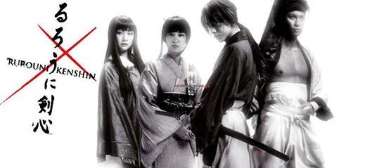 Trilogia Rurouni Kenshin