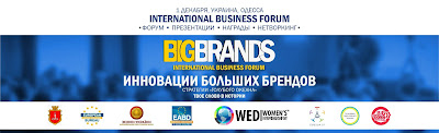 https://bigbrands.forum-expo.org/