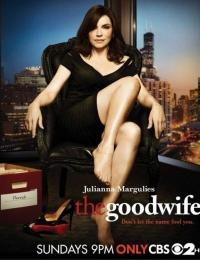 The Good Wife 4 | Bmovies