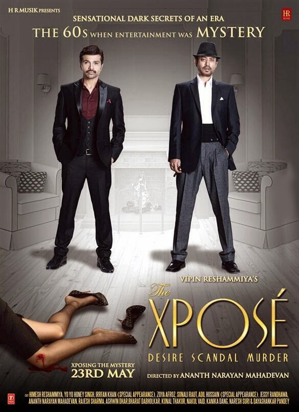 The Xpose First Look