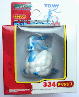 Altaria Pokemon figure Tomy Monster Collection AG series