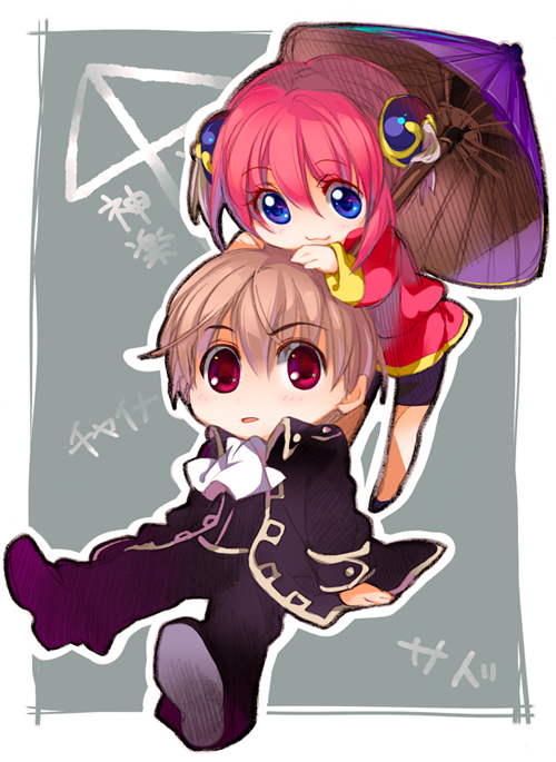 gintama chibi - photo #23