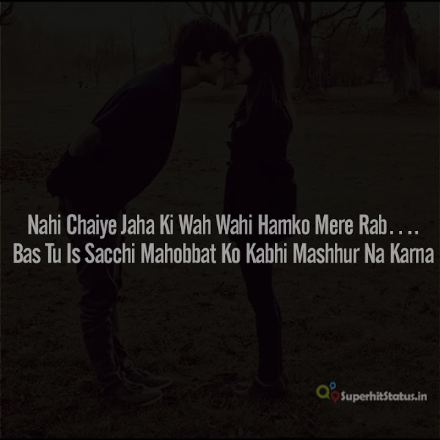 Image Of Heart Touching Love Poetry in Hindi For BoyFriends 7