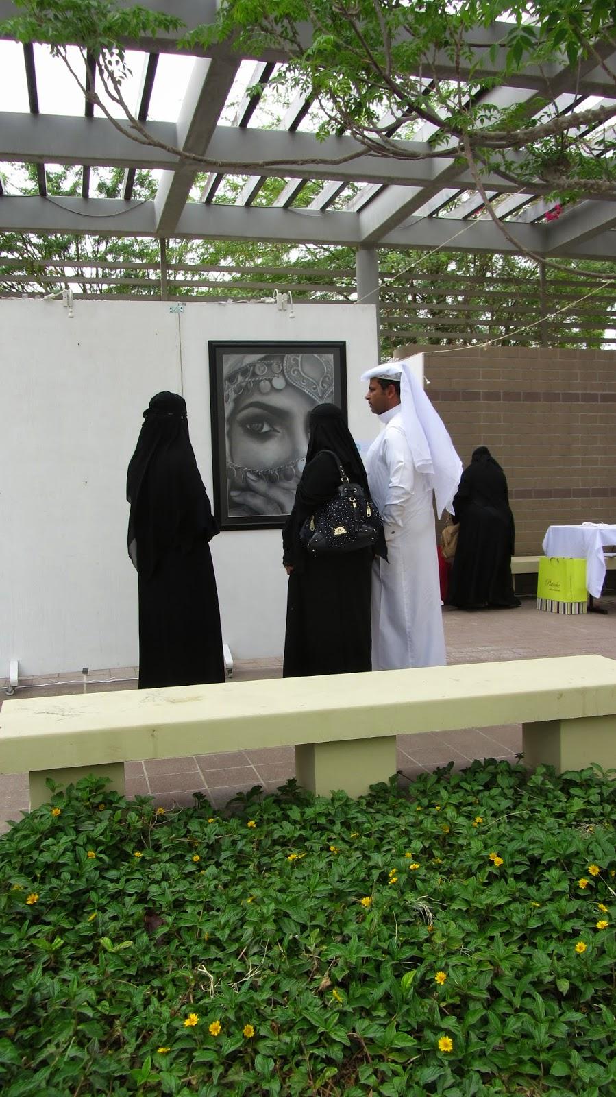 Mathaq: Taste of Art and Food Al-Khobar Saudi Arabia drawing blog
