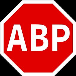تحميل برنامج adblock plus مانع الاعلانات للكمبيوتر