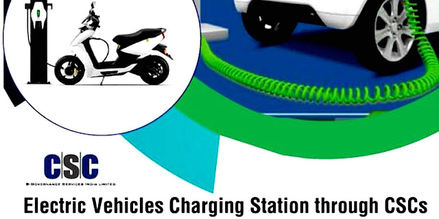 electric vehicles charging station through cscs,electric vehicles charging station through csc,electric vehicle charging stations,electric vehicle,vehicles charging station,electric vehicle charging stations through csc's,electrical vehicle charging station through csc,electric motorcycle,how to apply online electric vehicle charging stations for csc vle,electric,electric vehicles charging stations