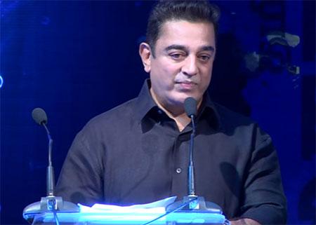 Kamal Hassan Brilliant speech at Tamil Thalaivas launch