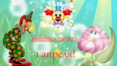 Весна в МИАМ День смеха,Сам себе режиссёр,Ирина Белоусова