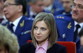 почему Поклонскую отстранят от управления думским комитетом