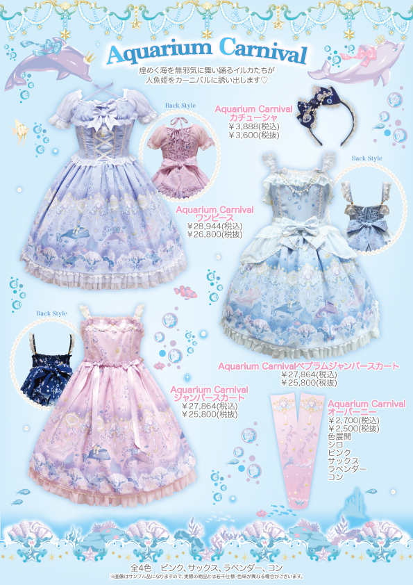 mintyfrills kawaii sweet lolita fashion marine mermaid cute