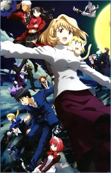 Download Carnival Phantasm Batch Subtitle Indonesia