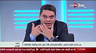 برنامج حلقة الوصل حلقة يوم الإثنين 10-7-2017 مع د/ معتز عبد الفتاح