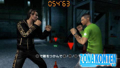 Ryu Ga Gotoku 1 & 2 HD Edition (Yakuza 1 & 2) (JPN) PS3 ISO Screenshots #1