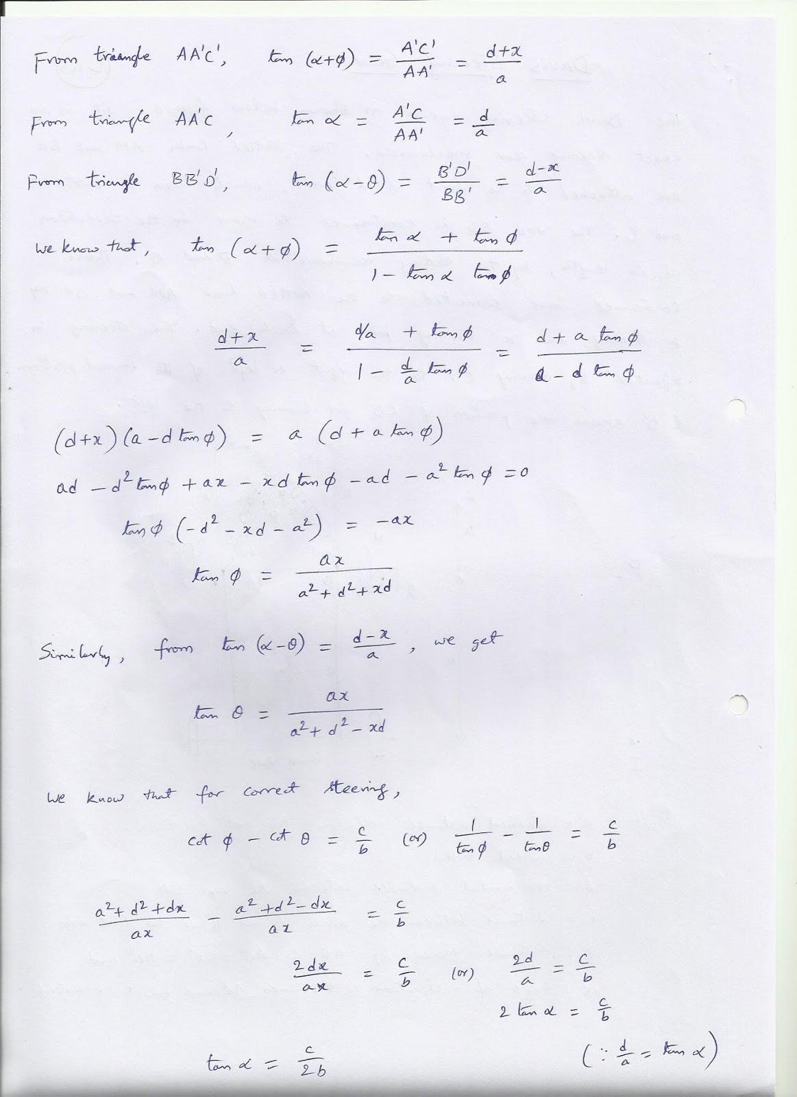 Mechanical Engineering: MECHANISMS AND MECHANICAL DESIGN