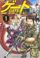 Manga Gate Jieitai Kanochi nite, Kaku Tatakaeri Cover Vol. 01