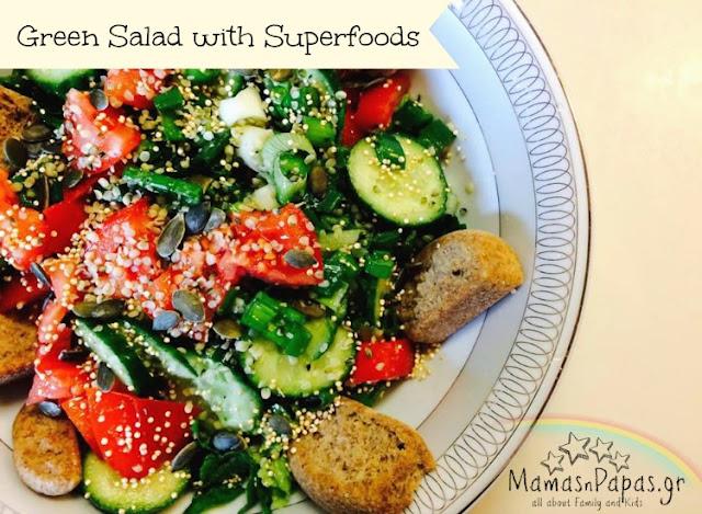 πράσινη σαλάτα με superfoods