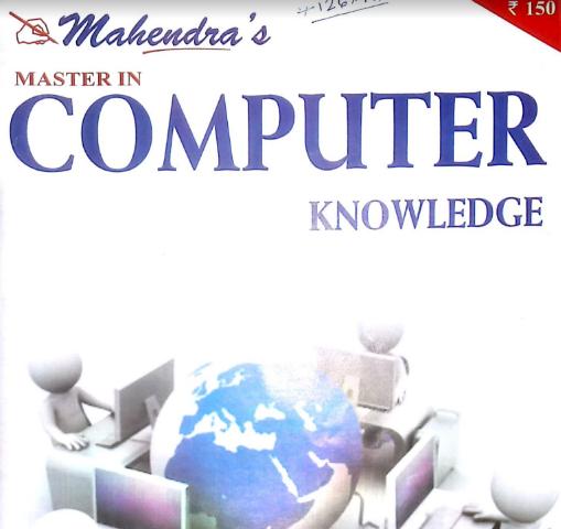 Study Notes - Mahendraguru