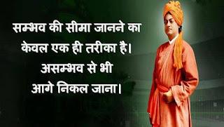 अनमोल वचन, सुविचार, कोट्स हिंदी में Anmol Vachan Suvichar Quotes In Hindi