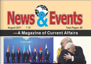 News And Magazine Aug 2017