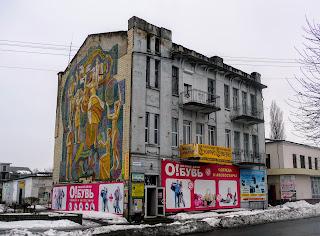 Павлоград. Ул. Шевченко, 120