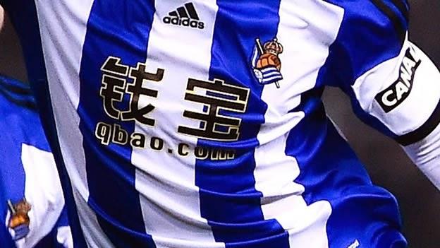 Qbao quiere comprar un club español