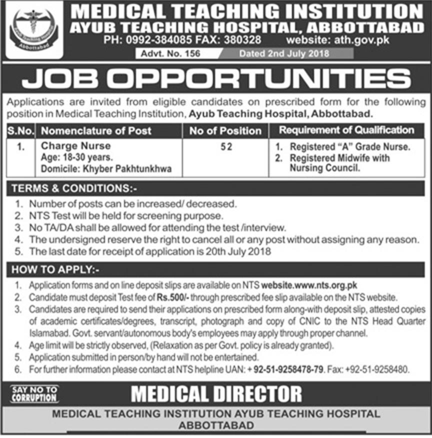 Medical Department Jobs