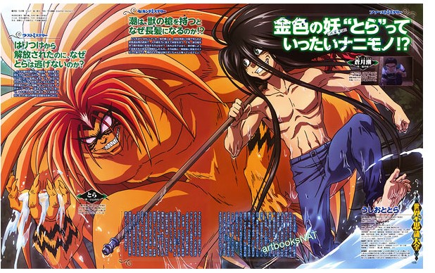 Download Anime Ushio to Tora Season 2 [Subtitle Indonesia]