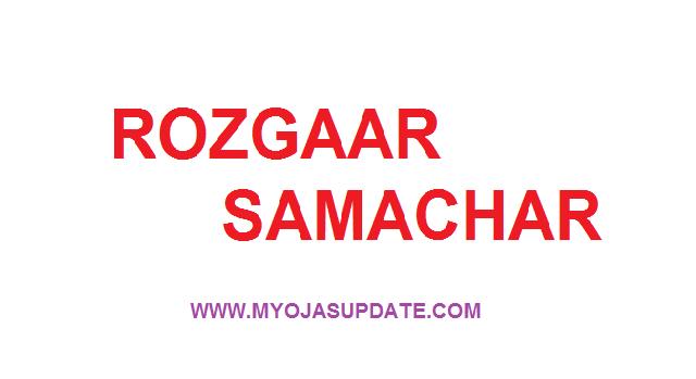 http://www.myojasupdate.com/search/label/Rozgaar%20Samachar