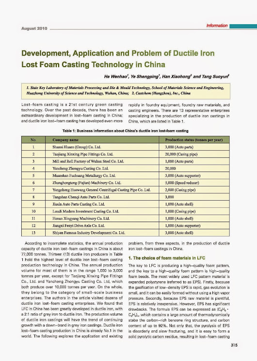 Paper published in China on Problem of Lost Foam Casting Technology in China