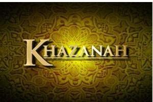 KHAZANAH KEISLAMAN YANG PERLU DIPERBAIKI